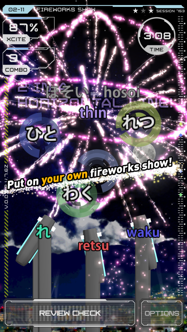 Word Fireworks: Learn Japanese! screenshot 2
