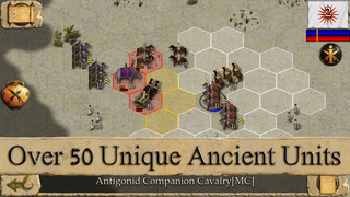 Ancient Battle: Successors Gold Edition screenshot #4
