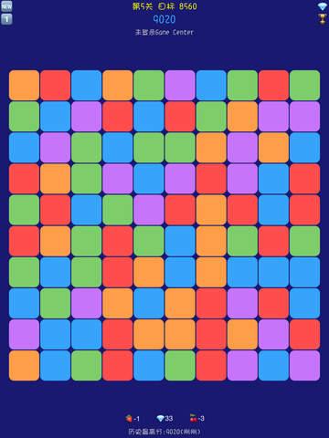 Block - No ads,  simple, classic and fun! screenshot 4