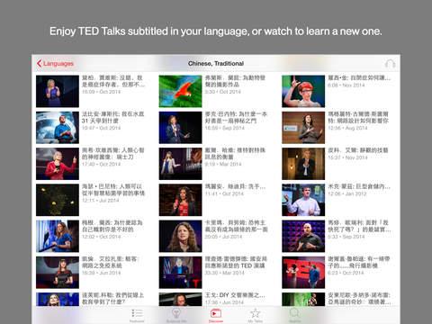 TED screenshot 10