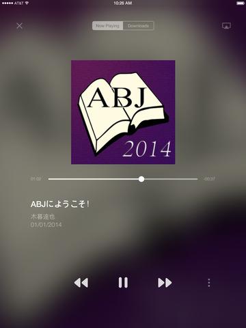 オーディオ・バイブル・ジャパン screenshot 5