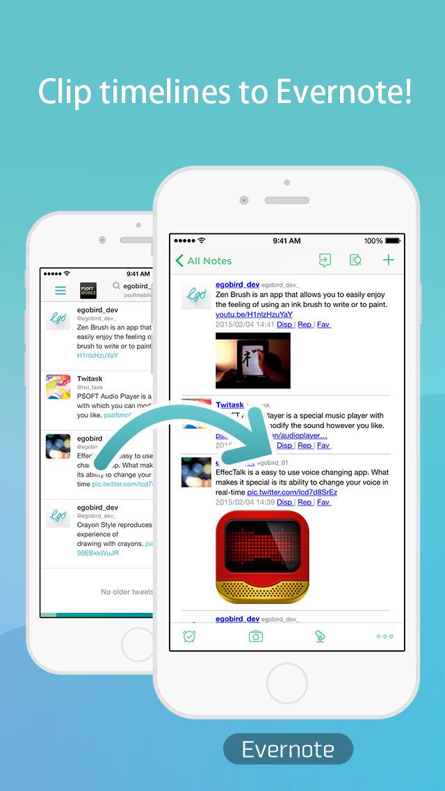 egobird - Twitter Search Client screenshot 3