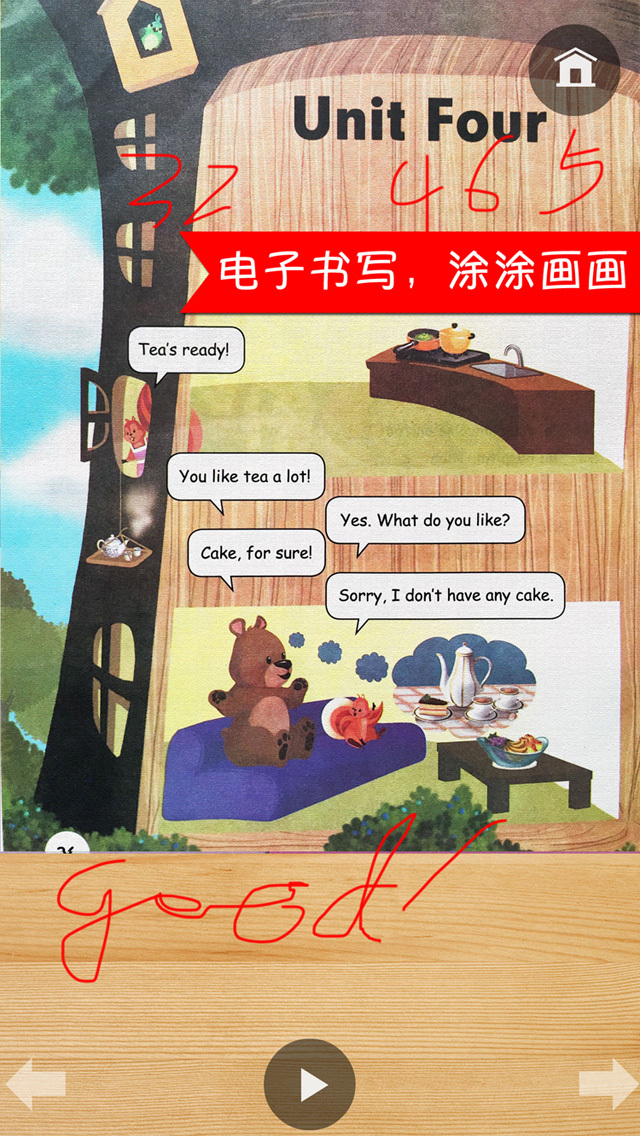 PEP人教版小学英语六年级上册 - 点读机 screenshot 4