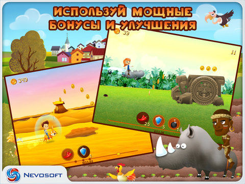 Рога и копыта: Гонки screenshot 8