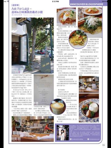 Klip Magazine screenshot 9