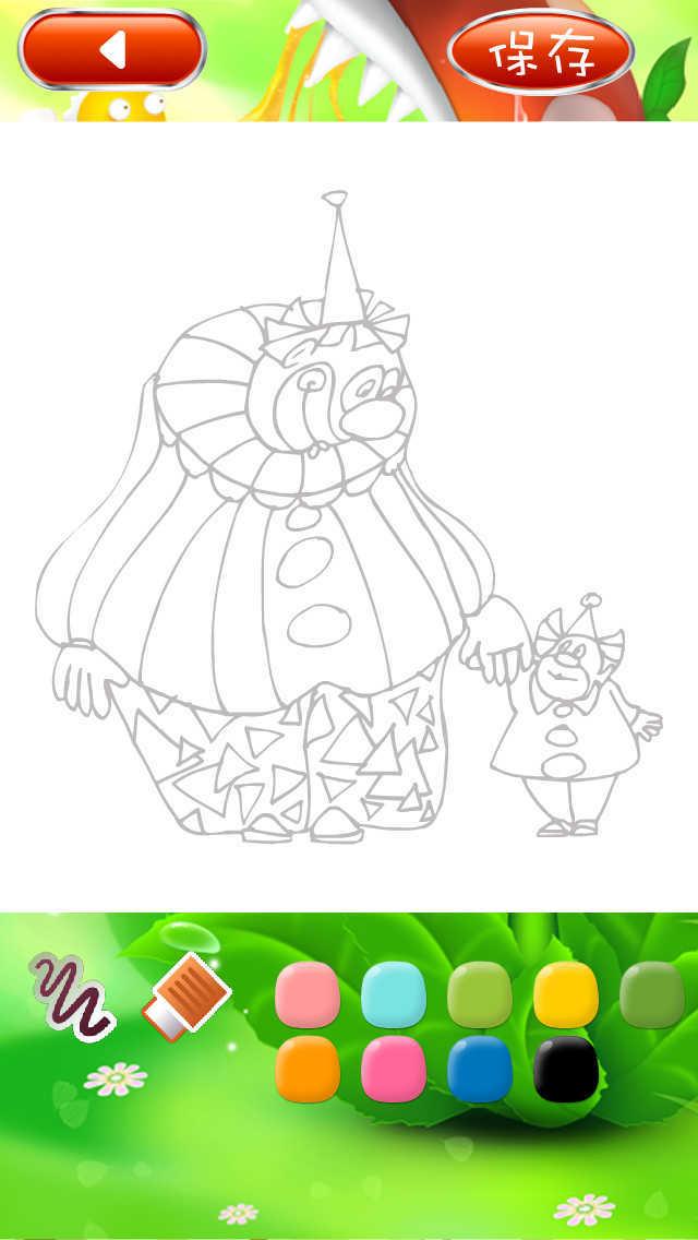 马戏小丑简笔画 screenshot 2