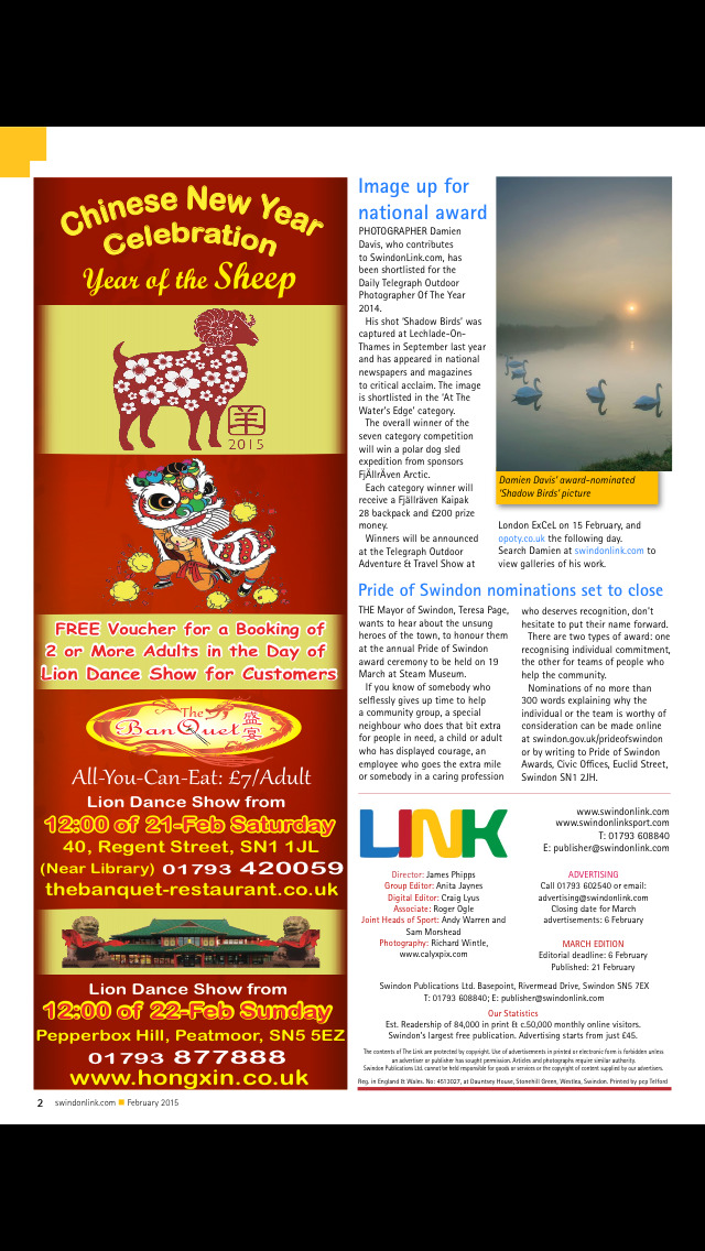 Swindon Link Magazine screenshot 3