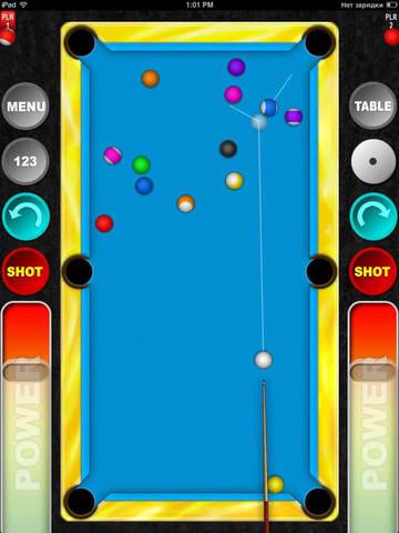 Pool screenshot 7