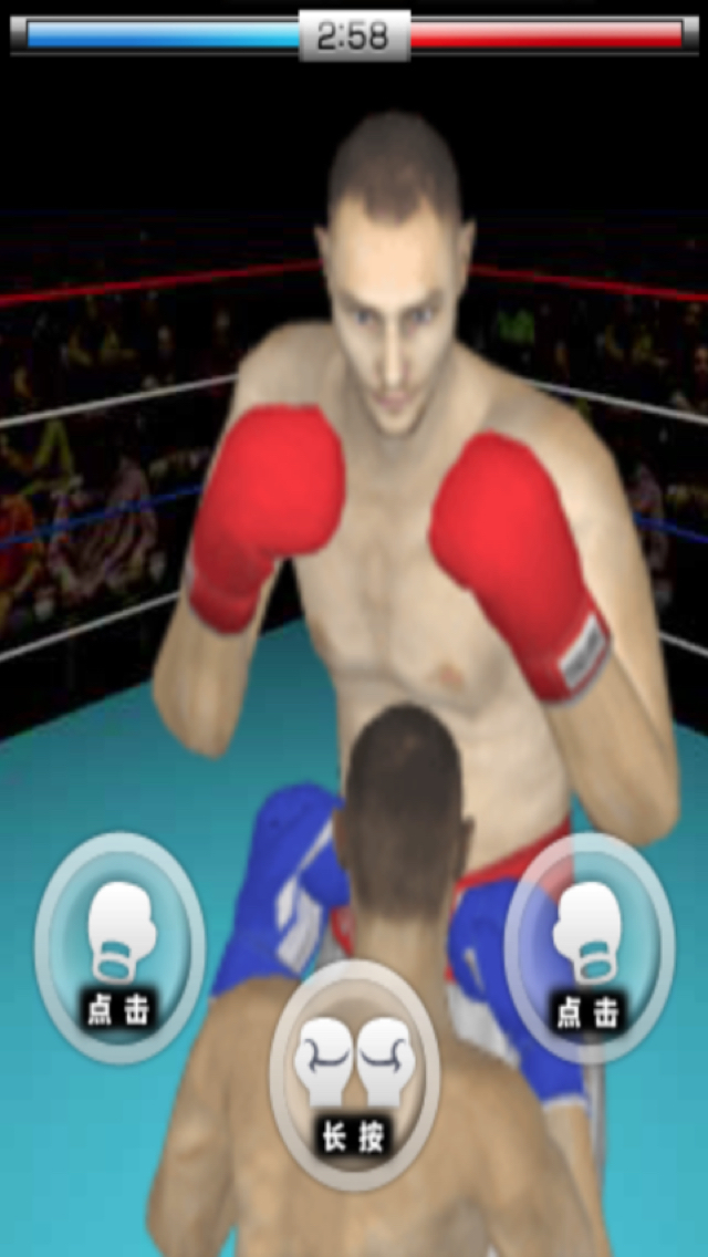 3D Boxing Champion -- Chinese Martial Arts & Muay Thai screenshot 4