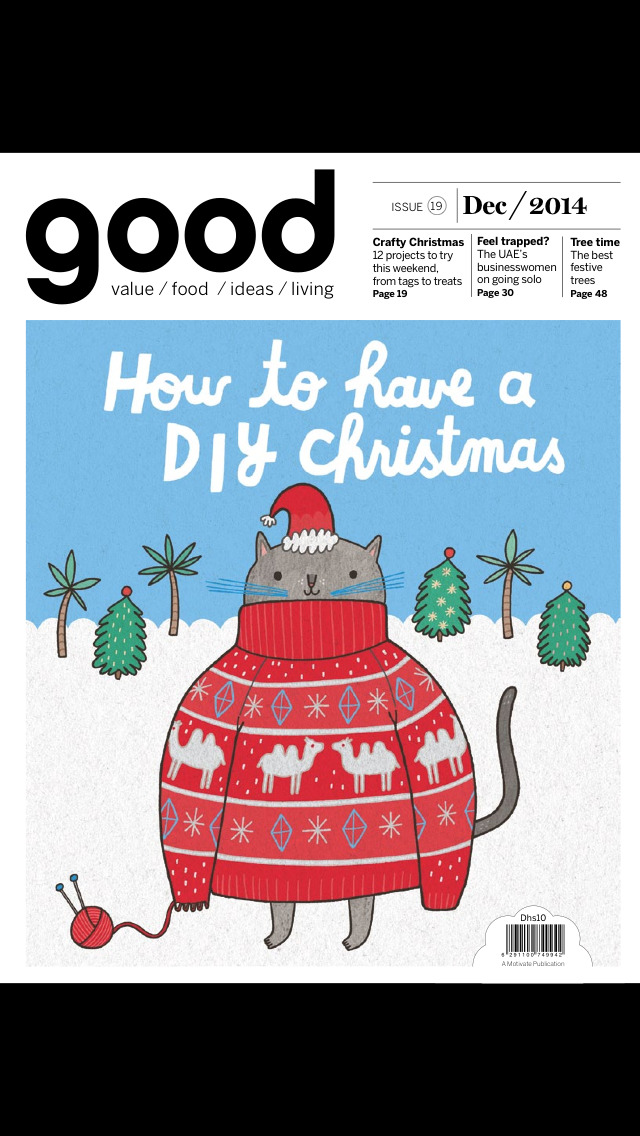 Good Magazine screenshot 1