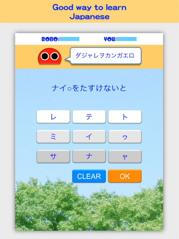 Tel-Order Robo screenshot 8