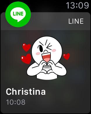 LINE screenshot 11