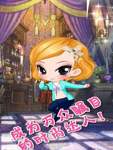美少女换装-女生换装养成游戏 screenshot 8