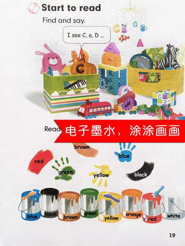 PEP人教版小学英语三年级上册同步教材点读机 screenshot 9