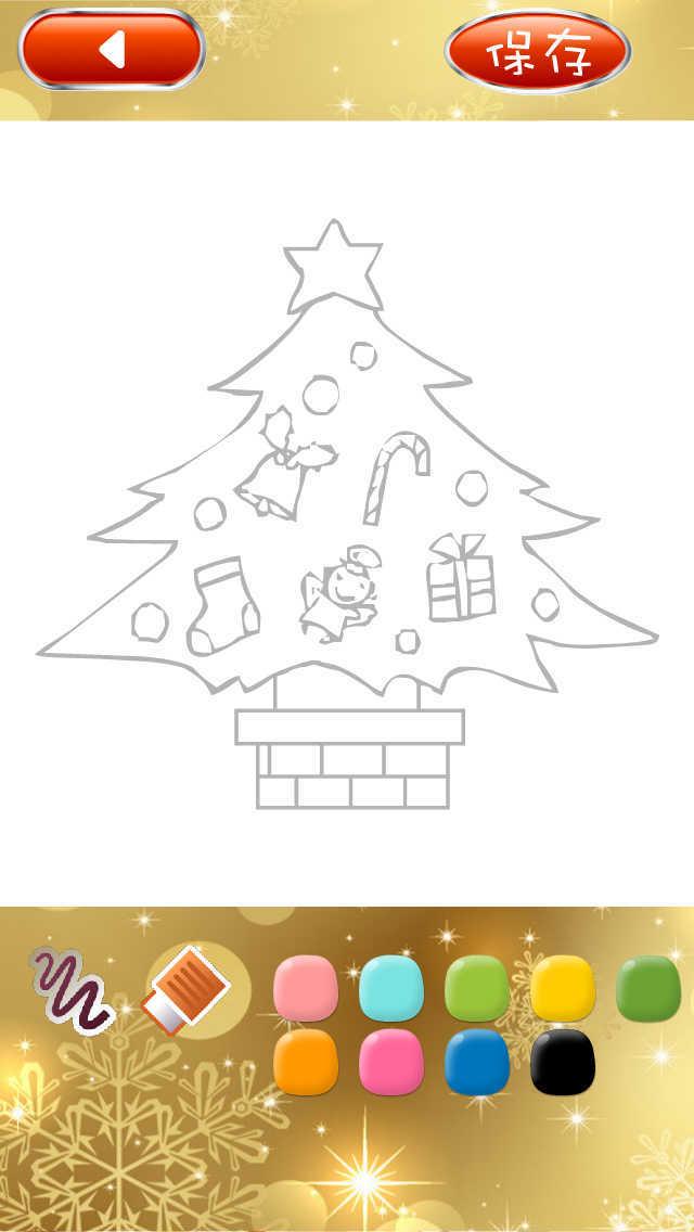 豆芝麻圣诞画 screenshot 5