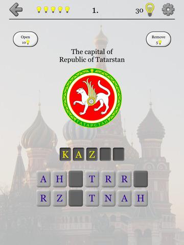 Russian Regions: Quiz on Maps & Capitals of Russia screenshot 7