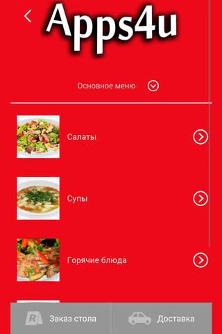 Apps4U - náhled
