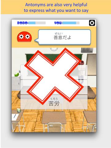 2-Kanji Idioms Robo FREE screenshot 9