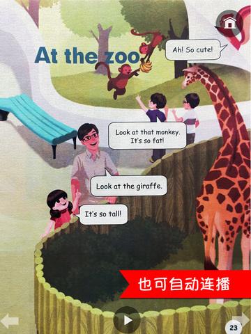 同步教材点读机-人教版PEP小学英语三年级下册 screenshot 8