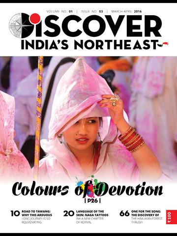 Discover India's Northeast screenshot 6