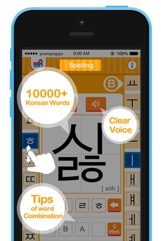 Korean Alphabets - náhled