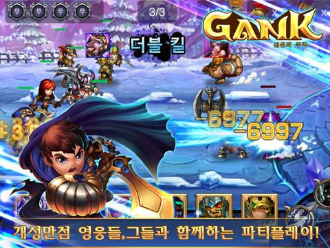 갱크:전설의 주역 screenshot 10