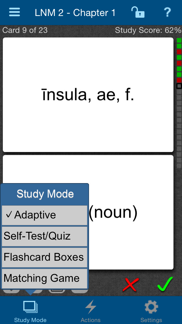 Latin for the New Millennium Level 2 Vocabulary Flashcards screenshot 1