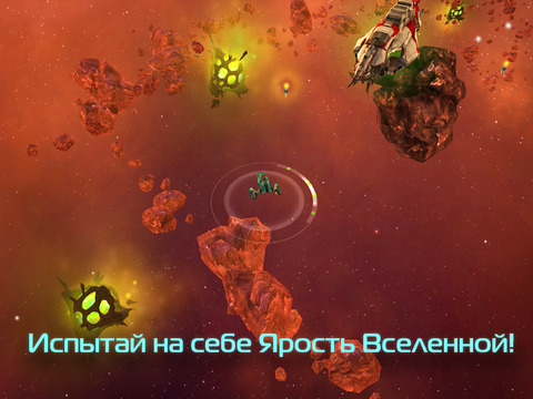 Рубеж screenshot 5