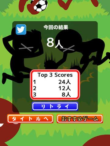 鬼ドリブルⅡ screenshot 10