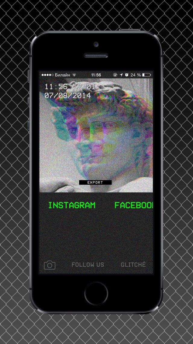 SLMMSK screenshot 5