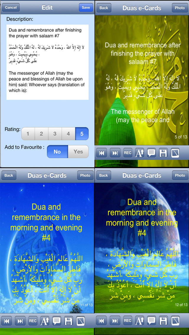 iPrayer Book - Best Duas Collection (Pro Version) screenshot 2