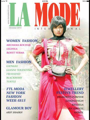 La Mode International screenshot 6