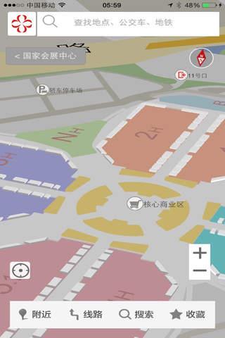 国家会展中心 - náhled