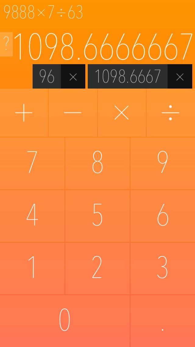 iCalculator - Minimal, simple, clean screenshot 2