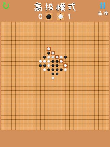 天天五子棋 screenshot 6