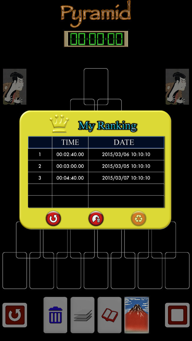 Pyramid of Japanese playing cards PVD screenshot 4