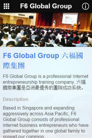 F6 Global Group - náhled