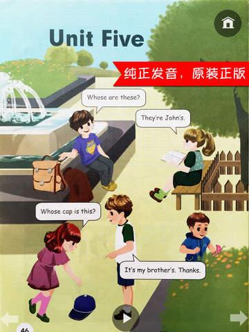 PEP人教版小学英语四年级下册同步教材点读机 screenshot 10