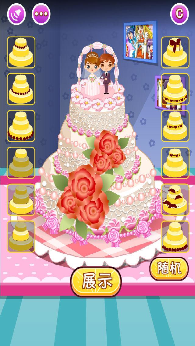 小魔仙蛋糕房 screenshot 1