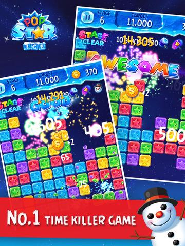 Lollipop Crush screenshot 6