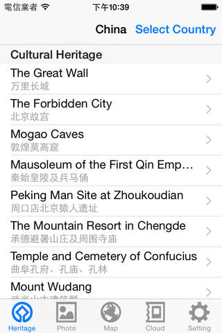 World Heritage in China - náhled