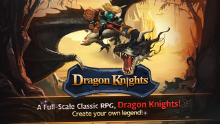 Dragon Knights screenshot 1