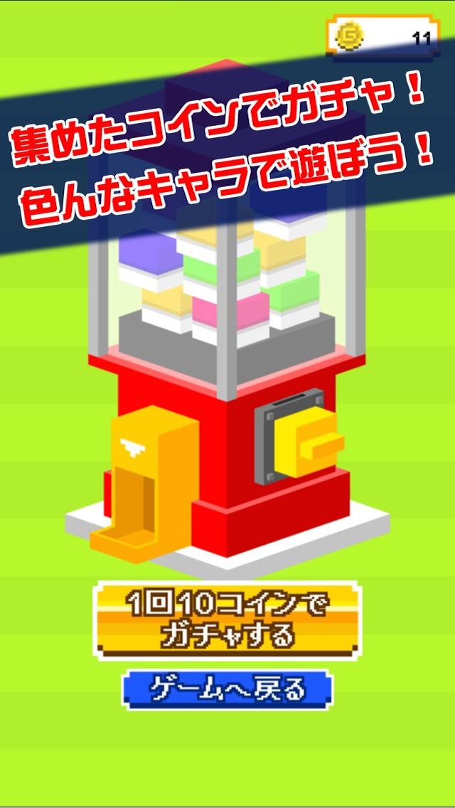 うろ覚えレーシング screenshot 2