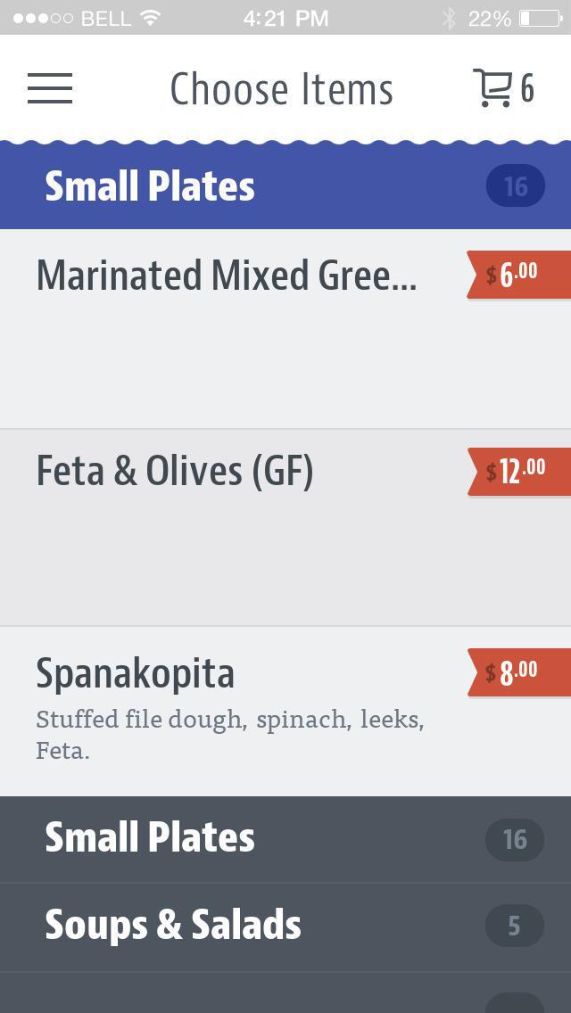 Mezes Greek Kitchen & Wine Bar screenshot 3