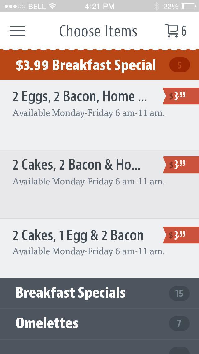 Gimmicks Restaurant screenshot 3