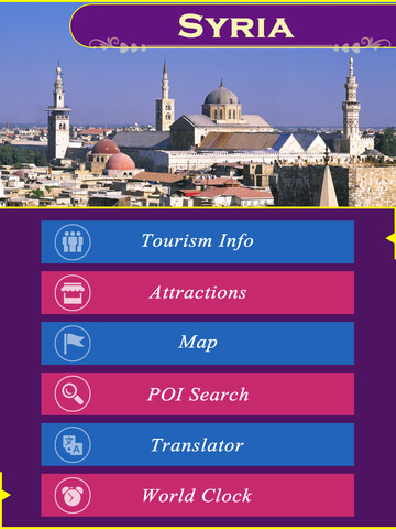 Syria Tourism Guide screenshot 7