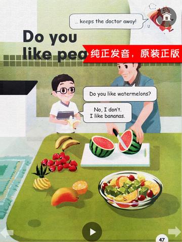 同步教材点读机-人教版PEP小学英语三年级下册 screenshot 10