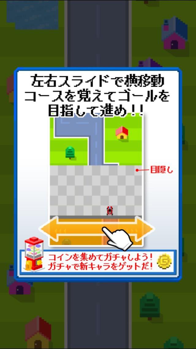 うろ覚えレーシング screenshot 5