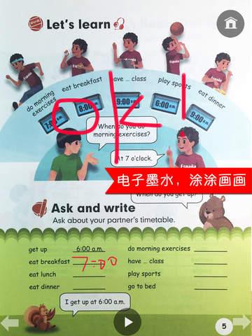 PEP人教版小学英语五年级下册同步教材点读机 screenshot 9