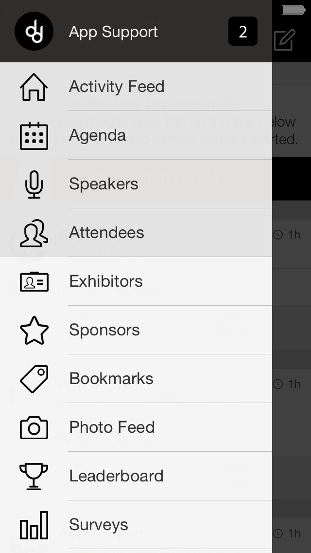 Ingersoll Rand Events screenshot 1